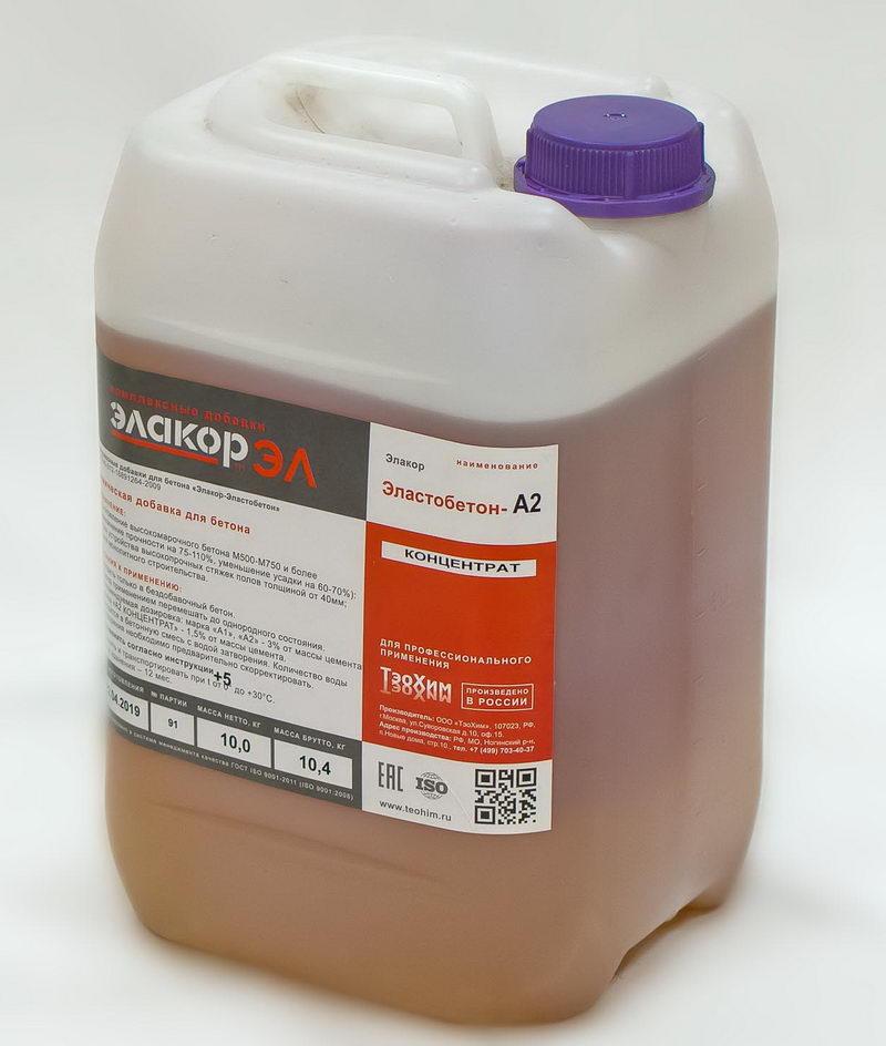 Химическая добавка в бетонную смесь содержание вовлеченного воздуха в бетонной смеси должно быть