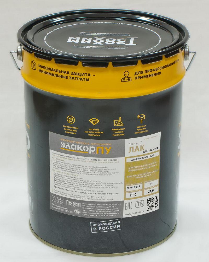 Купить лак для кирпича и бетона темный бетон цвет