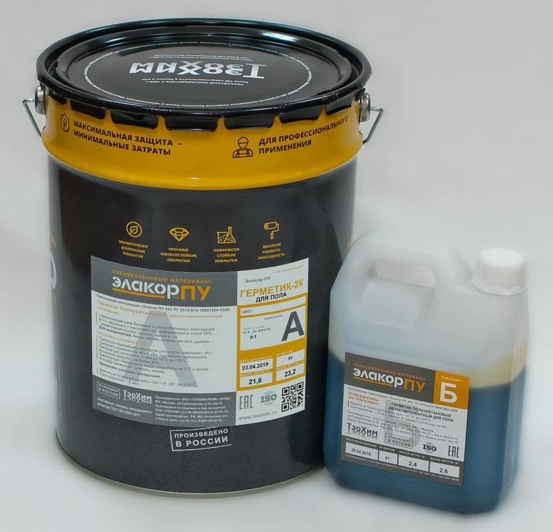 Купить герметик полиуретановый для бетона бетон расписание