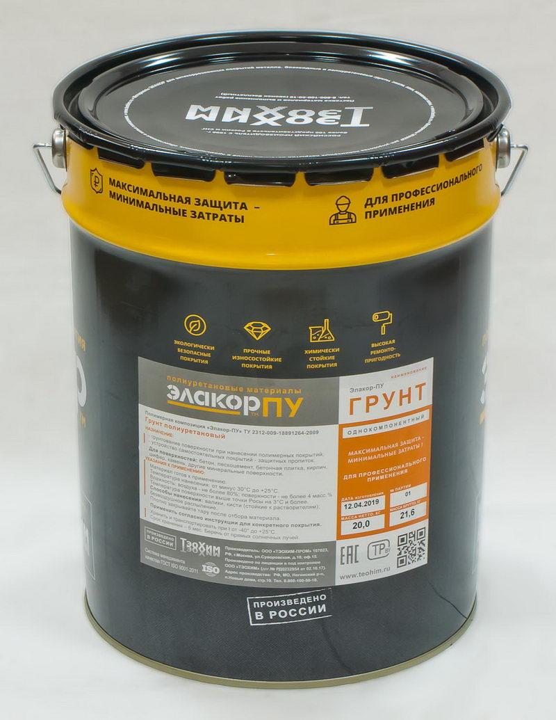 Пу грунт для бетона купить бетон с доставкой чебоксары купить