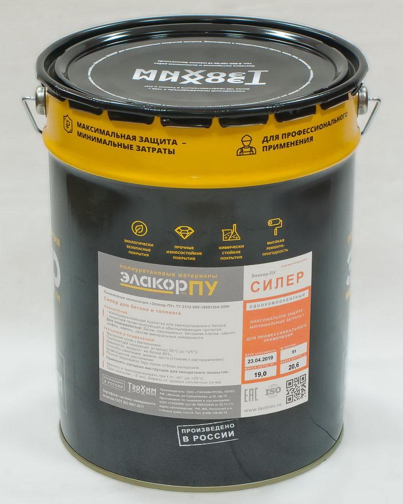 Sealer купить бетон раствор цементный м200 применение